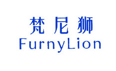 梵尼狮FURNYLION